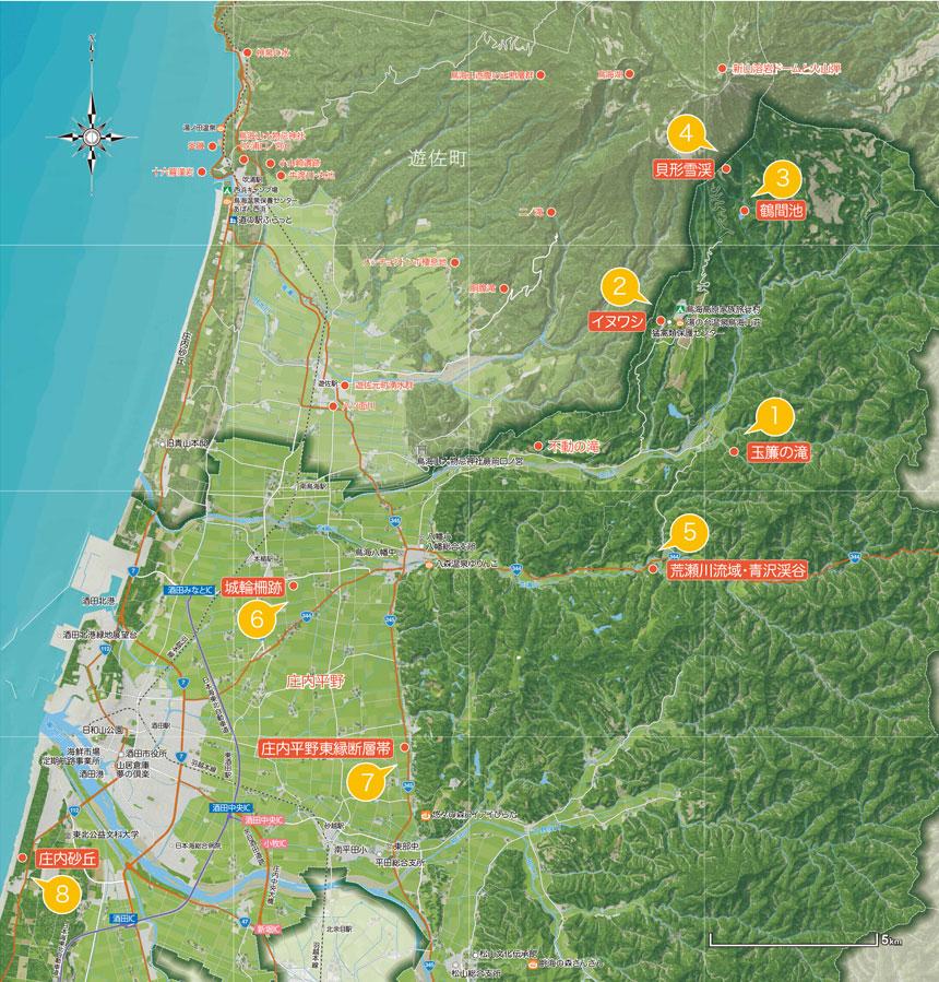 ジオパーク 酒田エリア地図