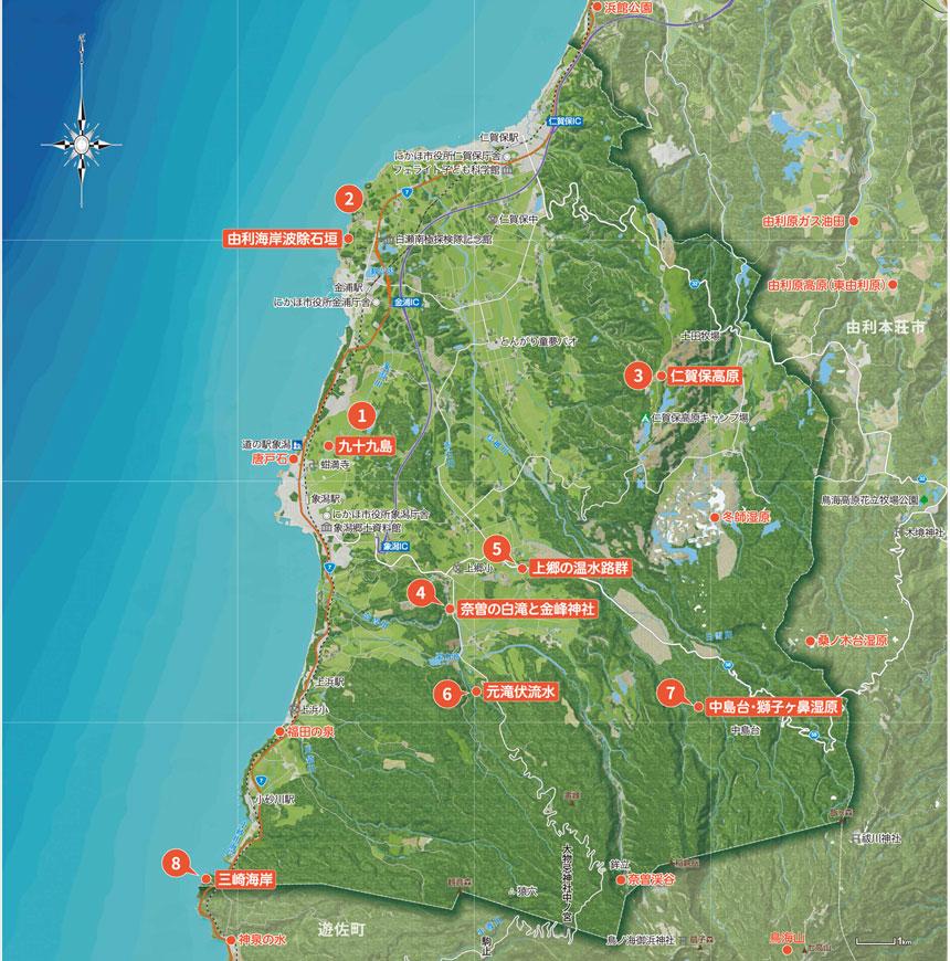 ジオパーク にかほエリア地図