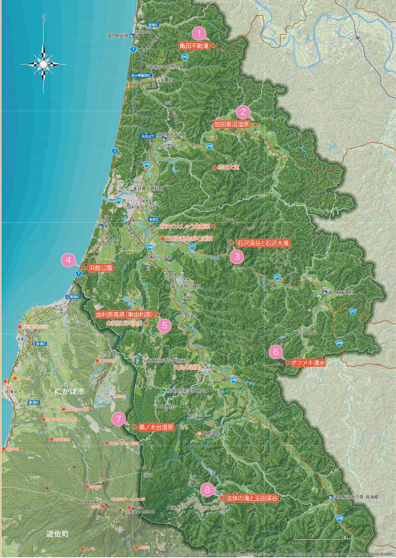 ジオパーク 由利本荘エリア地図