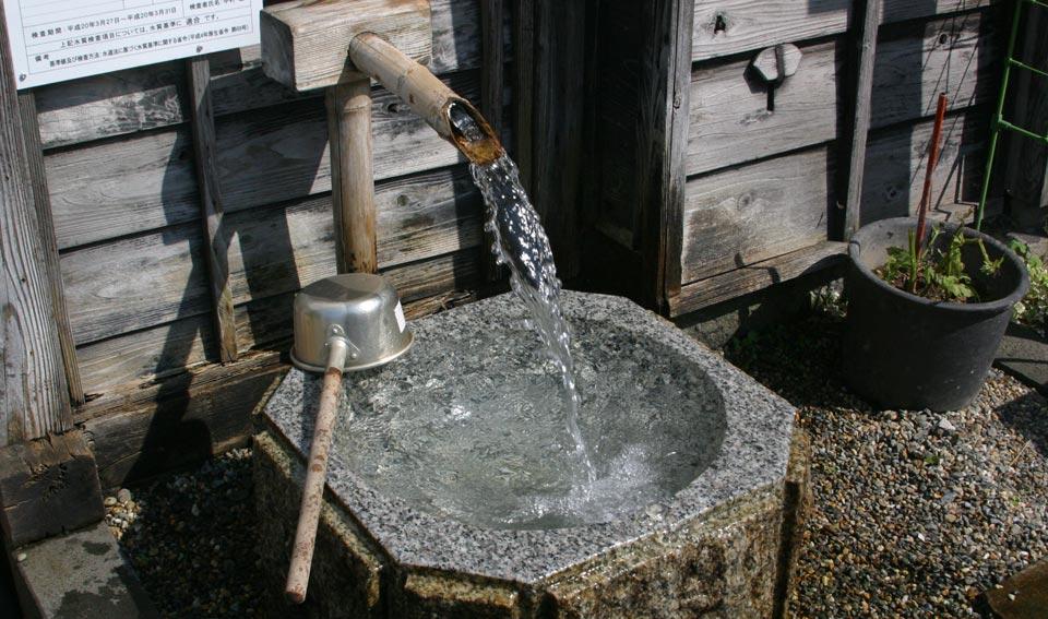 yuzamotomachi